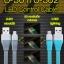 สายชาร์จและถ่ายข้อมูล โทรศัพท์มือถือ สำหรับ ios ตัดไฟอัตโนมัติเมื่อชาร์จไฟเต็ม ยี่ห้อ Powermax รุ่น U302 - สีฟ้า thumbnail 3