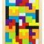 ของเล่นบล็อกไม้ปริศนา เกมไม้เททริส [Tetris] thumbnail 1