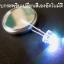 LED ขนาด 4.8 มิล (ตัวเตี้ย) ชนิดซุปเปอร์ไบร้ท์ ถุงละ 1000 ตัว thumbnail 9