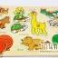 ของเล่นไม้จิ๊กซอว์ไม้ ภาพสัตว์พร้อมคำศัพท์ thumbnail 1