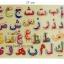 ของเล่นไม้จิ๊กซอว์จับคู่เงา ภาษาอาหรับ อาลีฟ บา ตา thumbnail 1