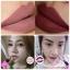 My Matte Lip Color thumbnail 11