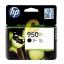 HP 920XL BK thumbnail 1