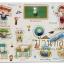 ของเล่นเสริมพัฒนาการ จิ๊กซอว์ไม้ชุดห้องเรียนพร้อมคำศัพท์ภาษาอังกฤษ thumbnail 1