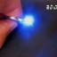 LED ขนาด 4.8 มิล (ตัวเตี้ย) ชนิดซุปเปอร์ไบร้ท์ ถุงละ 1000 ตัว thumbnail 3