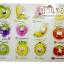 ของเล่นไม้ จับคู่เงาภาพผลไม้พร้อมคำศัพท์ภาษาอังกฤษ thumbnail 1