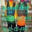 ชุดมาเลเซีย - ชาย 02 thumbnail 1