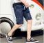 กางเกงขาสั้นแฟชั่นเกาหลี CAMO : สีกรมท่า thumbnail 3