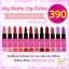 My Matte Lip Color thumbnail 1