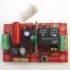 RF -1G รีโมท คอนโทรล 1 ช่อง ใช้ไฟ AC thumbnail 4