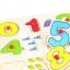 จิ๊กซอว์ไม้หมุดดึงตัวเลข 0-9 thumbnail 2