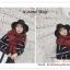 PR156 ผ้าพันคอแฟชั่น ผ้าคลุมไหล่ ผ้าไหมพรม ลายสวย ขนาด กว้าง 45 ยาว 200 cm thumbnail 3