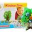 ของเล่นเสริมพัฒนาการ ร้อยเชื่อกลูกปัดไม้ ร้อยเชือกต้นไม้ thumbnail 1
