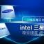 ShineDisk N306 128/256GB SSD M.2 2242 NGFF thumbnail 10