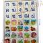 บล็อกไม้สอนภาษาไทย พยัญชนะ ก-ฮ สระ วรรณยุกต์ พร้อมจับคู่รูปภาพ thumbnail 3