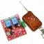 RF -2D รีโมทคอนโทรล 2 ช่อง ใช้ไฟ DC thumbnail 6