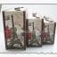 กล่องเก็บของ ทรงกระเป๋าเดินทาง แบบวินเทจ ลาย ปารีเซียนสุดหวาน ขนาดใหญ่ L thumbnail 4