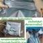 ซองไปรษณีย์ พลาสติกกันน้ำ (25ใบ) จ่าหน้า P5 ขนาด 43x50+6 ซม. thumbnail 4