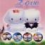 1999 McDonald's แมคโดนัลด์ ของเล่น ของสะสม Hello Kitty & Dear Daniel ตุ๊กตาผ้า ชุด Wisdom of Love - คู่รักหว่ออ้านหนี่ อยู่ในแพ็คค่ะ MIP thumbnail 2