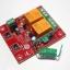 RF -2D รีโมทคอนโทรล 2 ช่อง ใช้ไฟ DC thumbnail 3