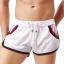 SP0023 กางเกงขาสั้นแนวสปอร์ต : สีขาว thumbnail 1