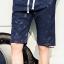 กางเกงขาสั้นแฟชั่นเกาหลี CAMO : สีกรมท่า thumbnail 2