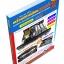 หนังสือ สร้าง-ซ่อมเครื่องขยายเสียงวัตต์สูง เล่ม 1 thumbnail 4