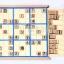 เกมไม้ Sudoku ซูโดกุ เกมปริศนาตัวเลข 1-9 thumbnail 2