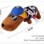 GL116 ตุ๊กตาน้องหมา ช่วยดูดกลิ่นอับในรถยนต์ มี 3 แบบ ขนาด ลำตัวยาว 25 x หนา 11 cm. thumbnail 2