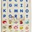 บล็อคไม้ภาษาอังกฤษ ABC รูปภาพคำศัพท์ ตัวเลข และเครื่องหมาย 105 ชิ้น thumbnail 1