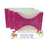 B Plus Collagen Vitamin C (บี พลัส คอลลาเจน วิตามิน ซี) สำเนา