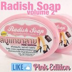 Radish Soap ' สบู่แก้ขาลาย