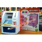 ตู้ ATM สำหรับเด็ก (มีสีขาว และ สีชมพู)