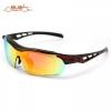 แว่นตาขี่จักรยาน Topeak TSR838 มีคลิปสายตา