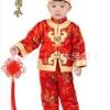 ชุดจีนเด็กชาย(ชุดฮองเต้เด็ก) 3ชิ้น เสื้อ+กางเกง+หมวก มี2ขนาด