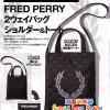 ##สินค้าหมดชั่วคราว## Fred Perry Casual Shopping Bag กระเป๋าสะพายไหล่ Casual สีดำ Fred Perry Tote สีดำโลโก้ เท่ห์ เรียบ เก๋ จุของได้เยอะมาก