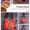 กระเป๋าผ้าชาวเขา ผ้าปักม้งจีน HB 371 / Vintage Hmong bag HB 371