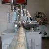 เครื่องผลิตซาลาเปารุ่น12จีบ