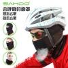 หมวกผ้ากันแดด (ไอ้โม่ง) รุ่นระบายอากาศ 46864