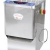 เครื่องตัดผักและหันผัก (QSP vegetable slicer & shredder)