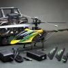 V912 Brushless