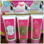 Hada BB body lotion SPF 55 PA+++ 150 ml.
