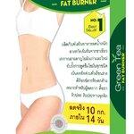 Green Tea - Fat Burner - กรีนทรี ชาเขียวลดน้ำหนัก