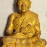 """หลวงพ่อเปิ่น ฐิตคุโณ """"พระอุดมประชานาถ"""" ปี ๒๕๓๘ พิมพ์ใหญ่ เนื้อทองคำ (น้ำหนัก 54.1 กรัม), เงิน, นวะ ครบชุดใหญ่ 3 เนื้อ"""