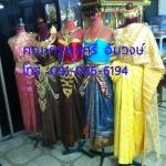 ชุดไทยประยุกต์ - หญิง 6
