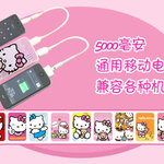 Hello Kitty - Power bank 5,000 mAh