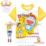 เสื้อยืดแขนสั้นขาว-เหลือง ลาย Doraemon ไซส์ 95-100-110-120-130 -140