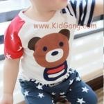 ชุดเด็ก ลาย Baby Bear1(เซท) ไซส์ 2ปี(เสื้อเด็ก+กางเกงเด็ก)