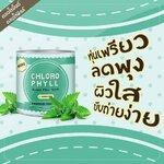 ผลิตภัณฑ์เสริมอาหาร Chloro Mint ChloroPhyll คลอโรมิ้นต์ คลอโรฟิลล์ ขจัดสารพิษในร่ายกาย ราคาส่ง