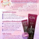 Colla witch Night cream